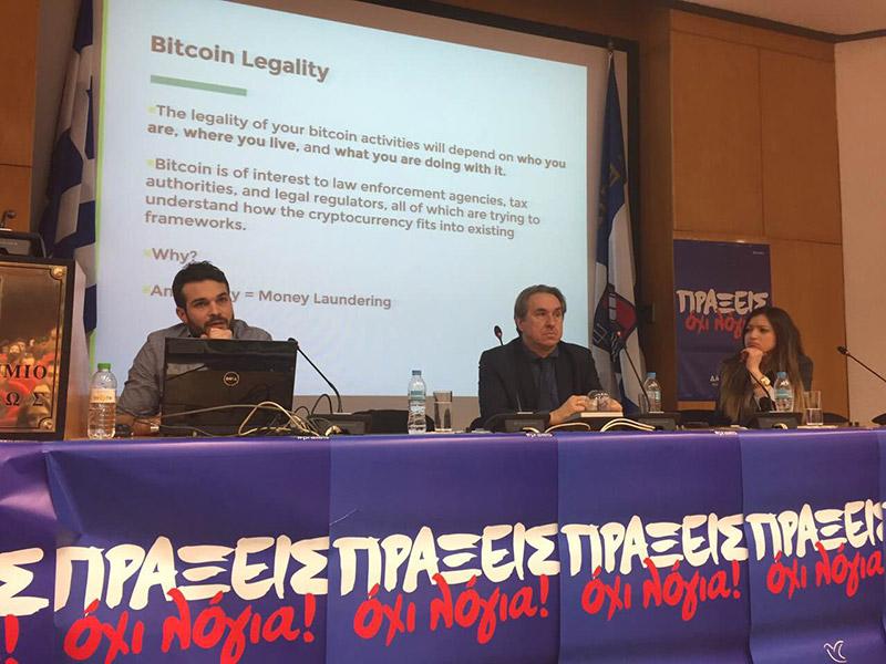 Ψηφιακή Εποχή και Κρυπτονομίσματα: Η περίπτωση του Bitcoin - Επιμορφωτική εκδήλωση για τα Κρυπτονομίσματα στο Πανεπιστήμιο Πειραιά