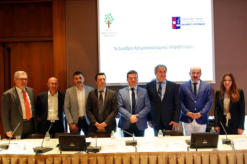 1ο Συνέδριο Χρηματοοικονομικού Αλφαβητισμού στο Χρηματιστήριο Αθηνών