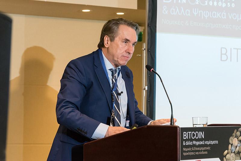 Ομιλία: «Bitcoin: Μια εναλλακτική μορφή επένδυσης»