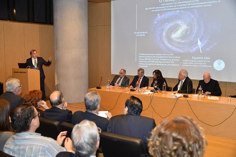 Ομιλία: «Η οικονομία από την παλαιολιθική εποχή στα κρυπτονομίσματα»